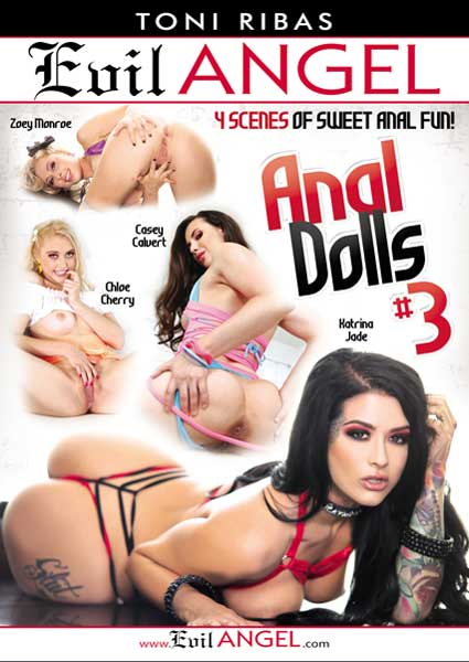 Anal Dolls #3 Box Cover