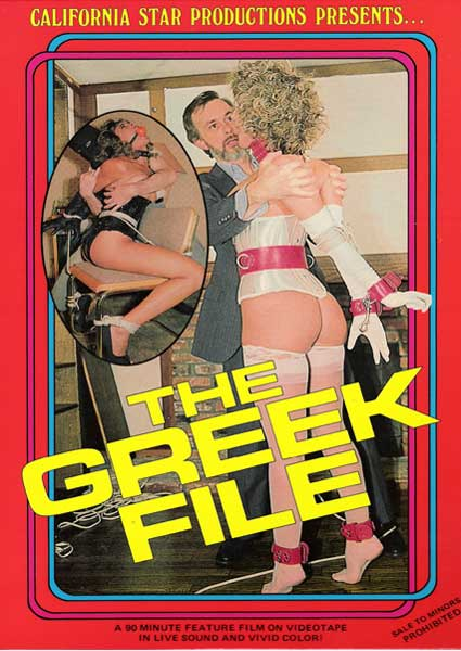 The Greek File Box Cover