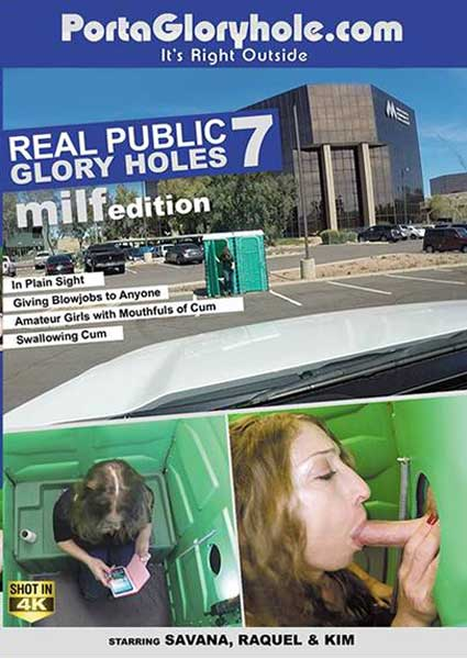 Real Public Glory Holes 7 - MILF Edition Box Cover