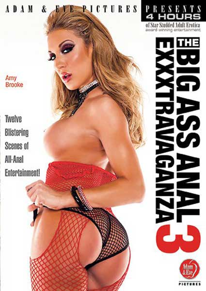 The Big Ass Anal Exxxtravaganza 3 Box Cover