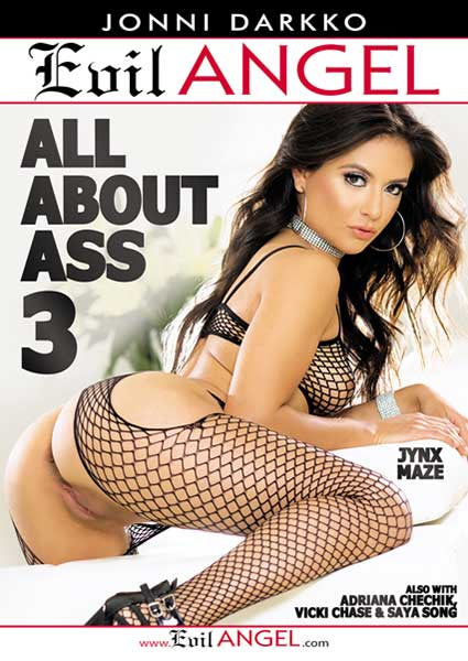 All About Ass 3 Box Cover