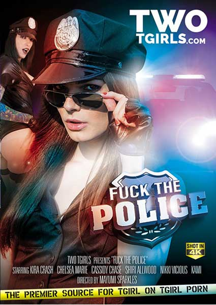 Fuck The Police Box Cover