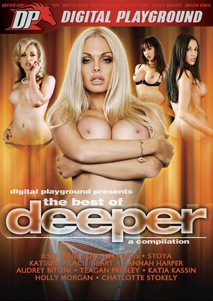 The Best Of Deeper Box Cover