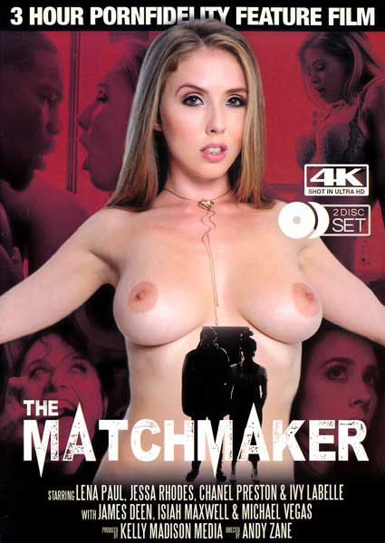 The Matchmaker (Disc 1) Box Cover