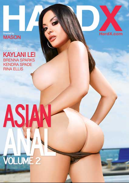 Asian Anal 2 Box Cover