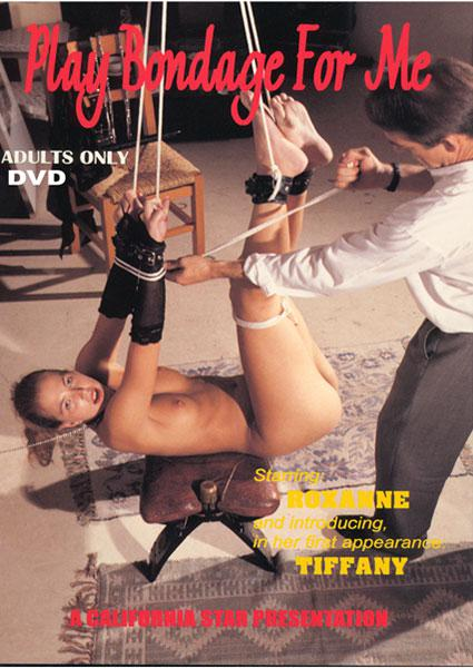 Play Bondage For Me Box Cover