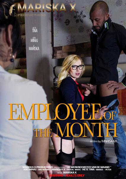Employee Of The Month Box Cover
