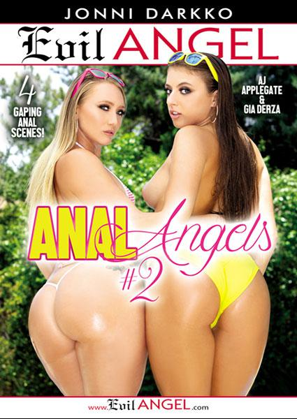Anal Angels 2 Box Cover