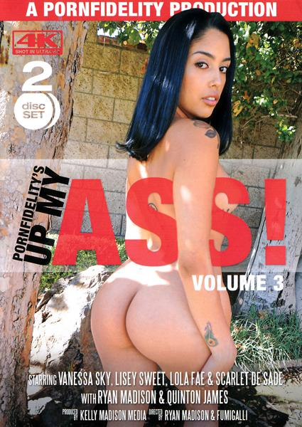 Pornfidelity's Up My Ass! 3 (Disc 2) Box Cover