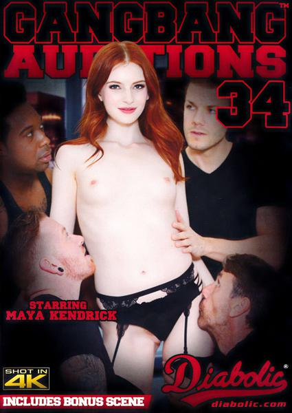 Gangbang Auditions 34 Box Cover