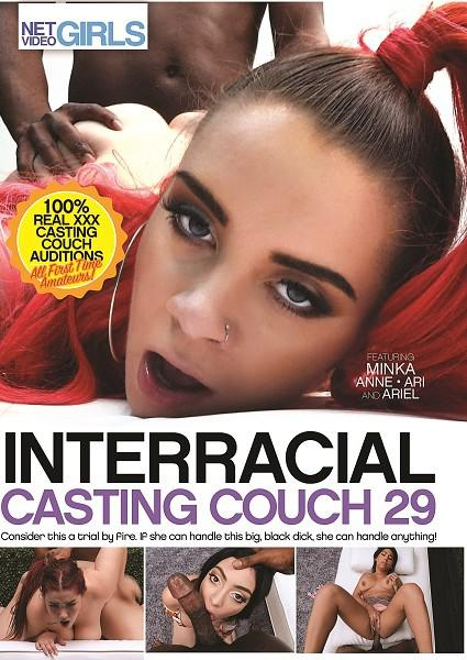 Interracial Casting Couch 29 Box Cover