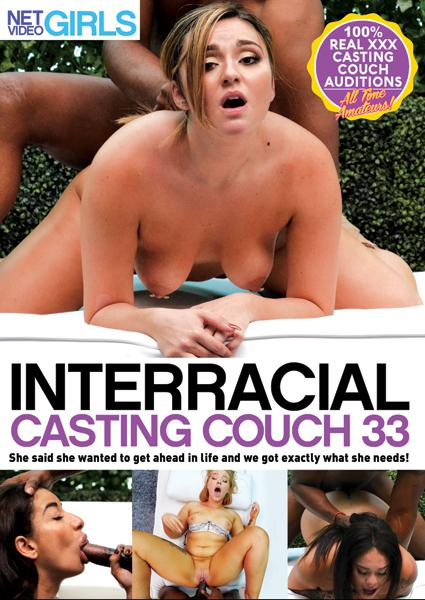 Interracial Casting Couch 33 Box Cover