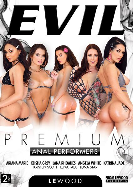 Premium Anal Performers Box Cover
