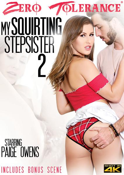 My Squirting Stepsister 2 Box Cover