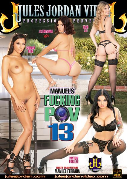 Manuel's Fucking POV 13 Box Cover