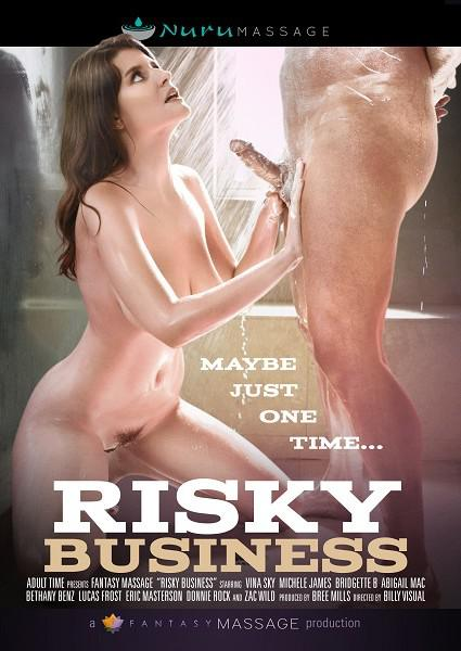 Risky Business Box Cover
