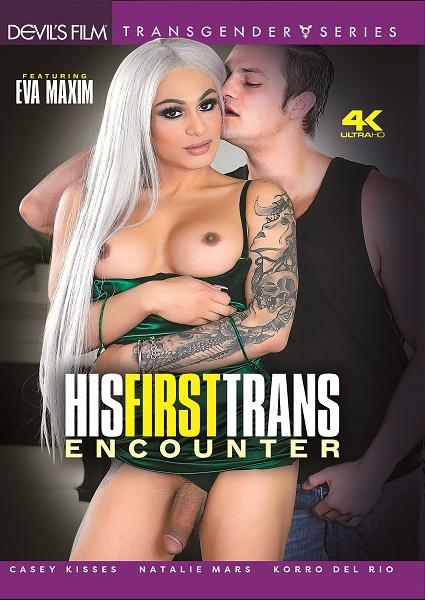 His First Trans Encounter Box Cover
