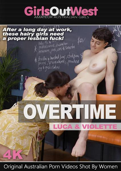 Overtime Box Cover - Login to see Back