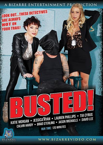 Busted! Box Cover