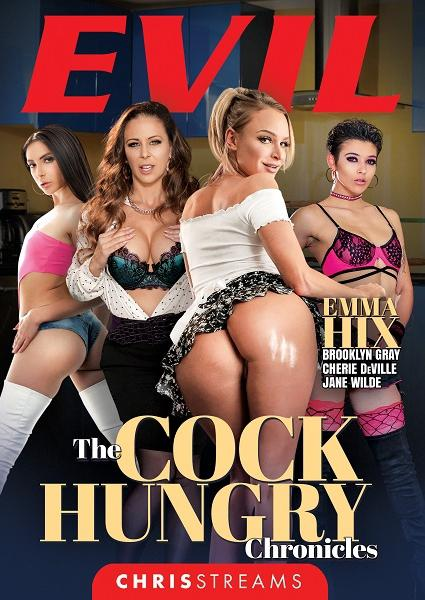 The Cock Hungry Chronicles Box Cover - Login to see Back
