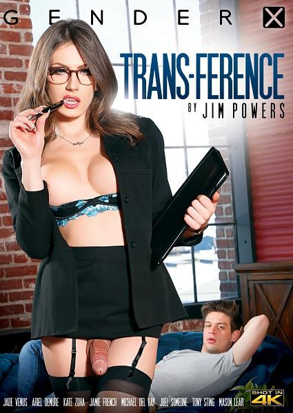 Trans-Ference Box Cover