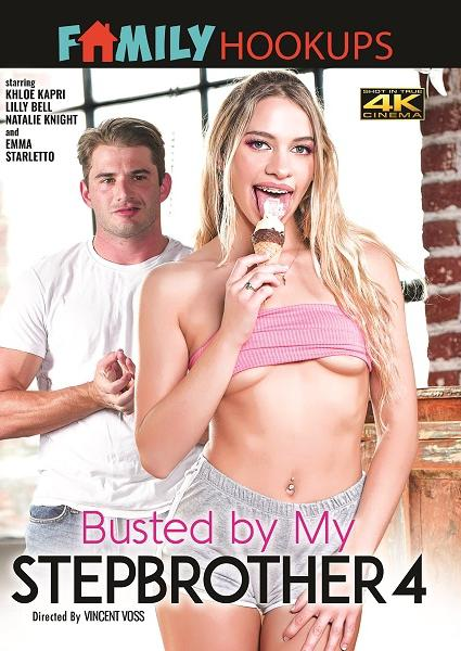 Busted By My Stepbrother 4