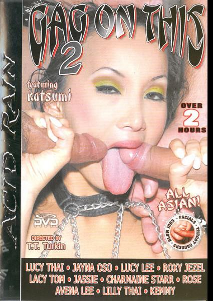 Gag On This 2 - All Asian!
