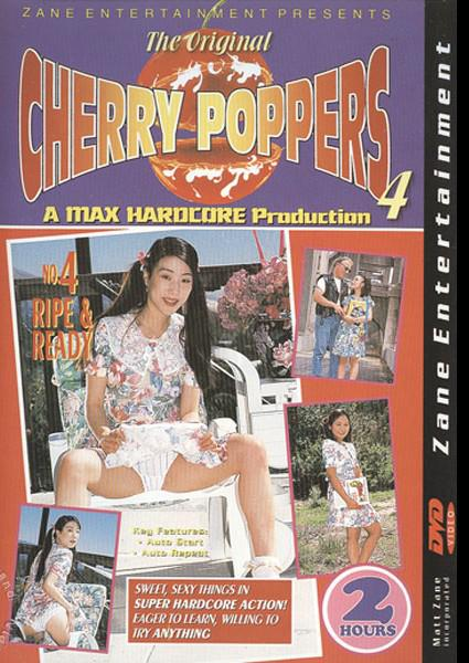 The Original Cherry Poppers 4: Ripe & Ready Box Cover