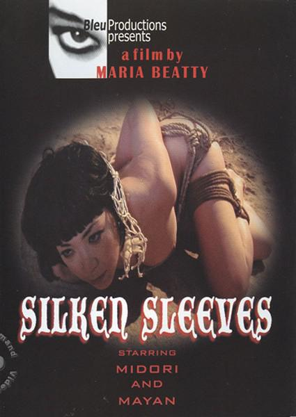 Silken Sleeves Box Cover