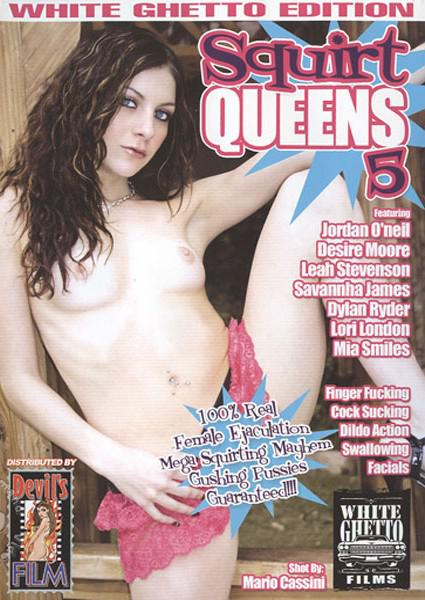 Squirt Queens 5 Box Cover
