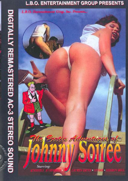 The Erotic Adventures of Johnny Soiree Box Cover