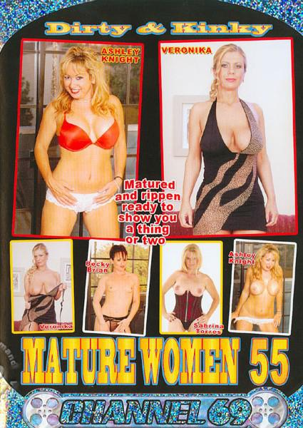 Dirty & Kinky Mature Women 55 Box Cover