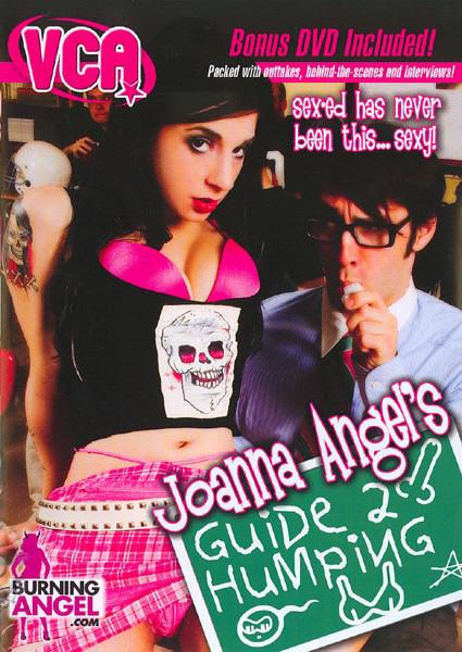 Joanna Angel's Guide 2 Humping Box Cover