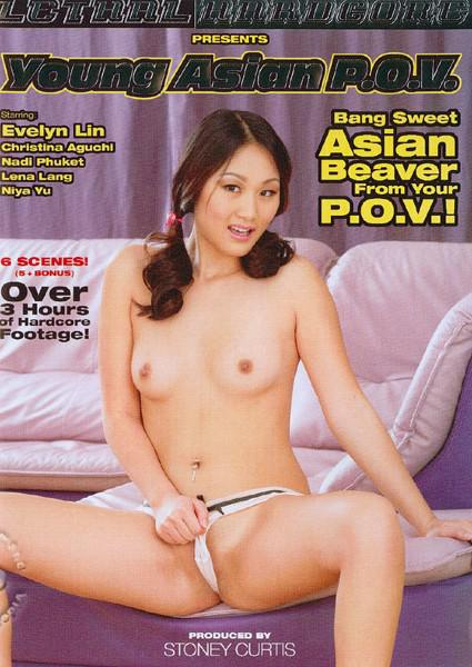 Young Asian P.O.V. Box Cover